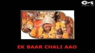 Ek Baar Chali Aao with Lyrics - Sherawali Maa Bhajan - Ramesh Oberoi - Sing Along