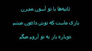 Zedbazi ft. Behzad Leito - Saat Vayse Lyrics