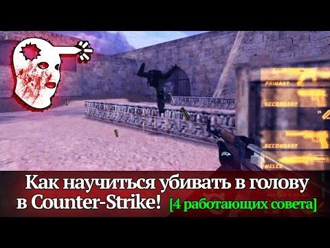 Steam cs 1 6 й сезон mp9 skin cs go market