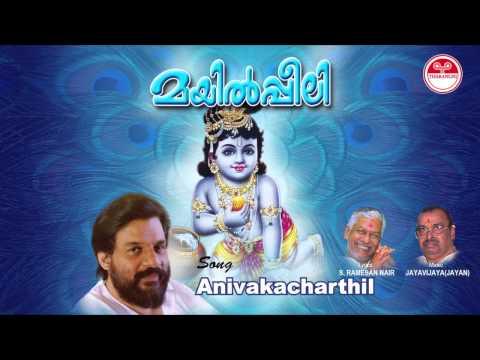 Anivakacharthil