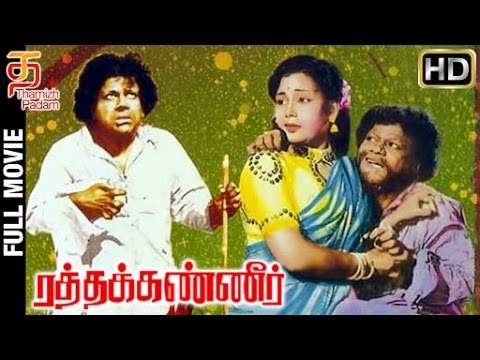 Ratha Kanneer Tamil Full Movie HD | M R...