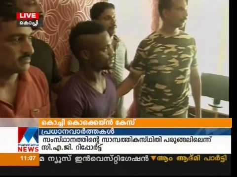 Kochi cocaine case: Police probe Okowe's Kerala connections