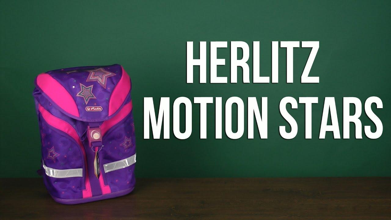 38b7f89af47 Распаковка Herlitz Motion Stars - YouTube