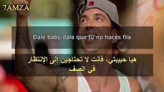J Balvin - Tranquila مترجمة عربي