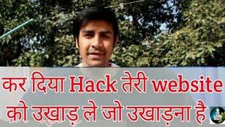 Technical Sagar hacked technical guruji's website