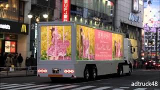 原宿・渋谷を走行する、田村ゆかり 2014年1月15日発売 ライブBD&DVD「LO...