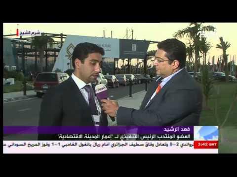 Mr. Fahd Al Rasheed on Al Arabiya Channel