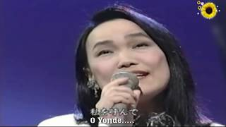 Download Mayumi itsuwa -  Kokoro No Tomo