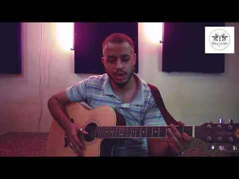 Tera Ghata | Gajendra Verma - Guitar Lesson For Beginners