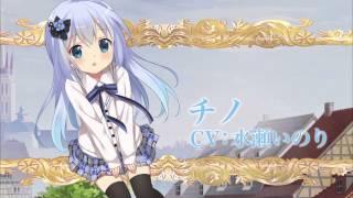 4月放送アニメ「ご注文はうさぎですか?」PV公開