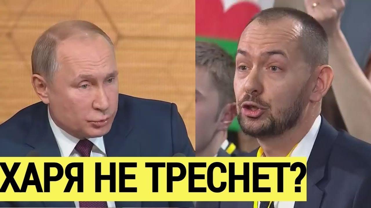 Срочно! Киев в ШОКЕ: Путин ответил на вопрос ПРОВОКАТОРА из Украины