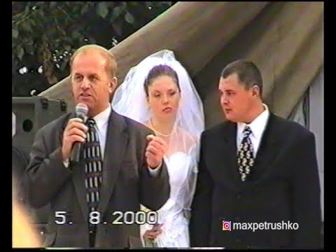 05.08.2000 День города Камышлова Свердловской области