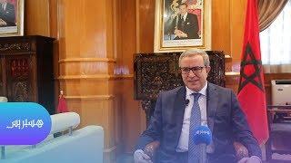 وزير العدل المغربي محمد أوجار: العلاقات الجنسية الرضائية بين راشدين لا تعني المجتمع