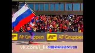 Биатлон. Лучшие финиши с российским флагом.