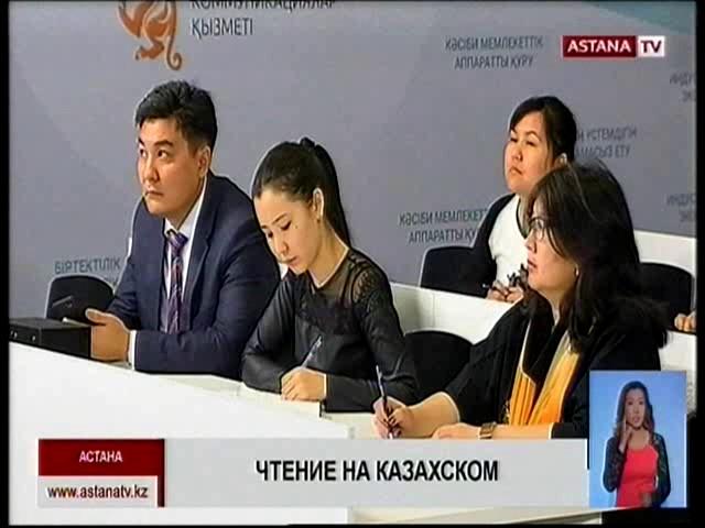 путь абая читать онлайн на русском