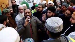 SALATO SALAAM - 21st Annual Mehfil-e-Naat, Manchester UK 12 December 2015 1080p HD