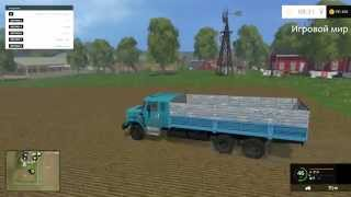 farming simulator 2015 зил zil 133 v 1 0
