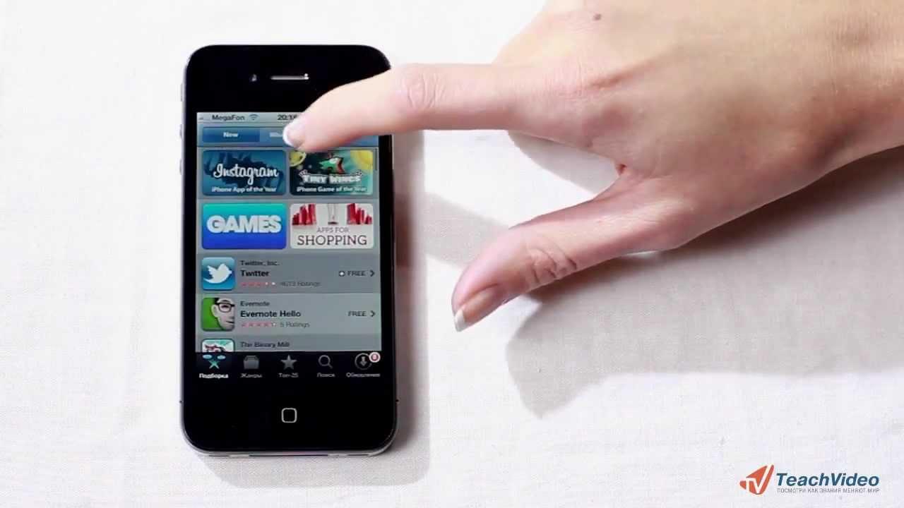 Скачать плей маркет на айфон 4 бесплатно