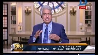 الإبراشي: الرئاسة لم تأمر بالهجوم على السعودية.. والخلاف سياسي
