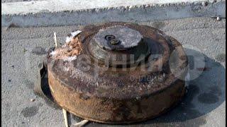Противотанковую мину нашел хабаровский рыбак по дороге домой.  MestoproTV