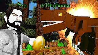 Roblox King Of Pirates เกมวนพชสดเจง ฆาบอสมฮอวค Yoru ฟร Kutcha Wants2playz ประเทศไทย Vlip Lv