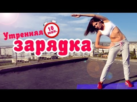 Фитнес для девочек-подростков - видео упражнения для