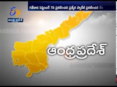Legal Sanctity to Special Package of Andhra Pradesh Soon