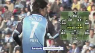 2013 J1 第8節 ジュビロ磐田 4-0 湘南ベルマーレ 27/04/2013