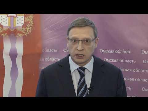 Бурков призвал омских бизнесменов подготовиться к выходу с каникул