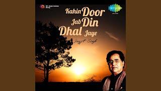 Chithi Na Koi Sandesh Dushman98 Compilation