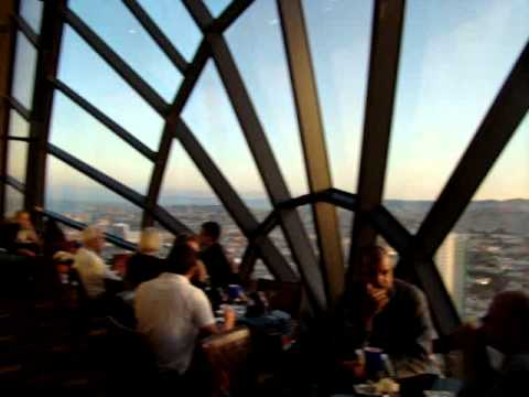 View Lounge Marriott Marquis SOMA San Francisco