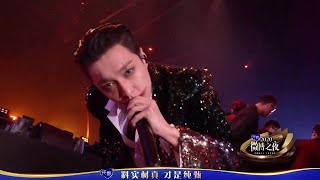 LAY JOKER PERFORMANCE #WEIBONIGHT2020 #JOKER