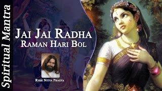 Jai Jai Radha Raman Hari Bol - Rishi Nitya Pragya