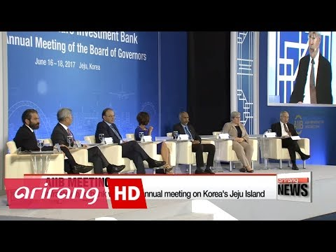 AIIB annual meeting wraps up