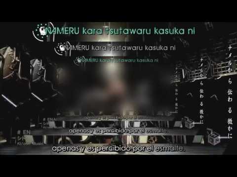 Enamel – SID (sub Español + Lyrics)