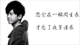 Jason Zhang 張杰 - 三生三世 Eternal Love ( 歌词 & Pinyin & Translations )「三生三世十里桃花」片頭曲