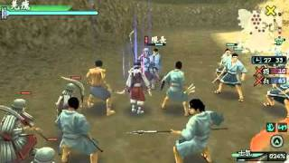 PSP キングダム 一騎闘千の剣 Kingdom Ikki Tousen no Tsurugi 王者天下 - 羌瘣