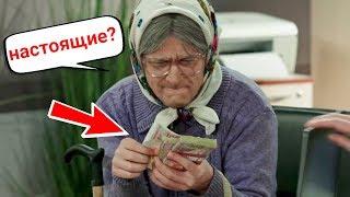Дизель шоу, На Троих - Украина и купюра 1000 Гривен | Дизель Студио, Приколы, июнь 2019