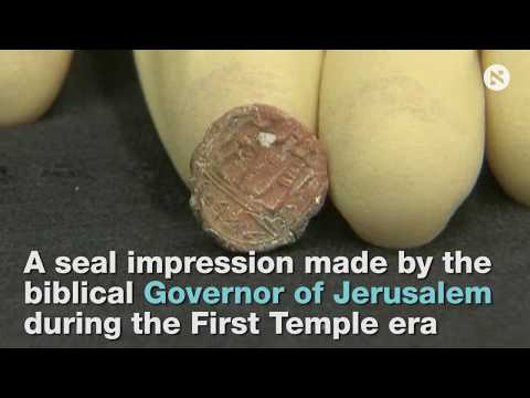 Governor of Jerusalem's Seal Impression From First Temple Era Found Near Western Wall
