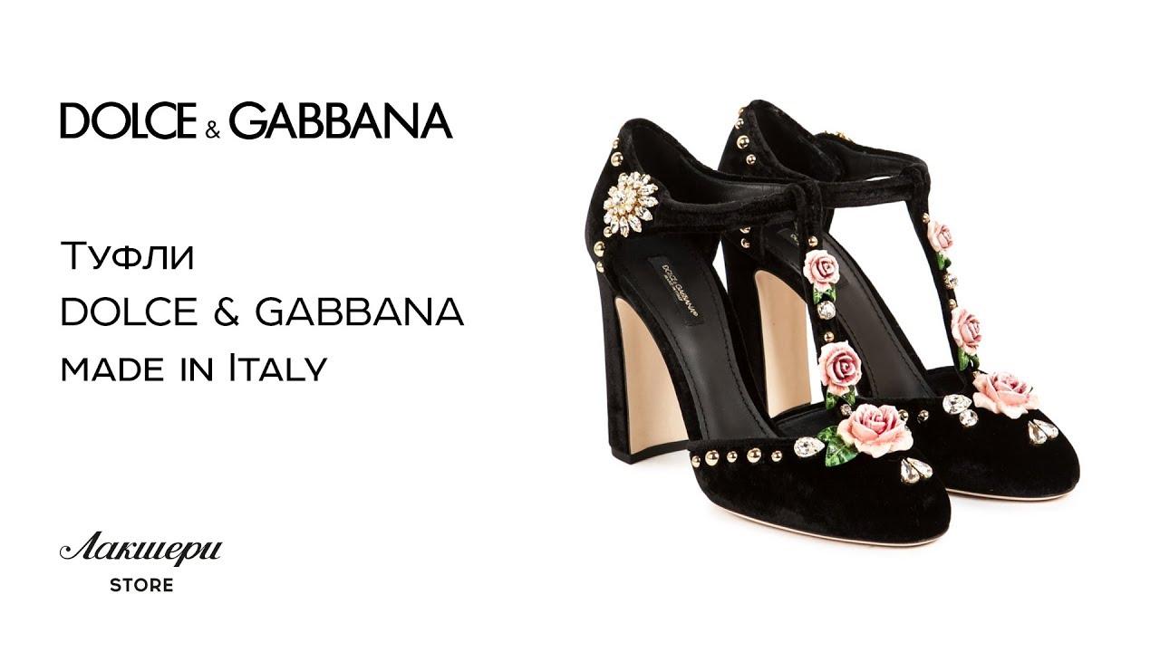 Купить обувь для латиноамериканских танцев в магазине top dance в спб. Классические женские туфли для латиноамериканских танцев модель с.