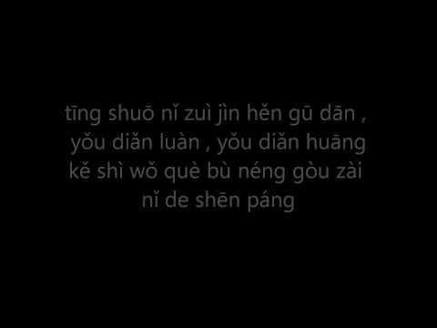 Sam 李圣杰  最近 Zui Jin s