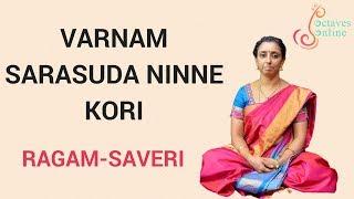 Varnam : Sarasuda - Saveri Ragam ( Sing Along )