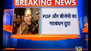 BJP-PDP Alliance Over