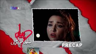 Pyaar Lafzon Mein Kahan Episode 19 Promo