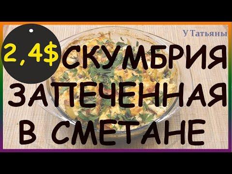 Горбуша, запеченная в духовке: 5 рецептов, как вкусно