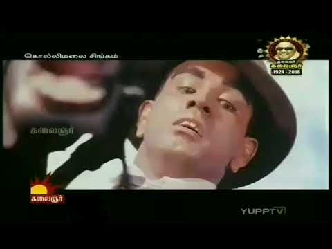 Kollimalai Singam Tamil Movie