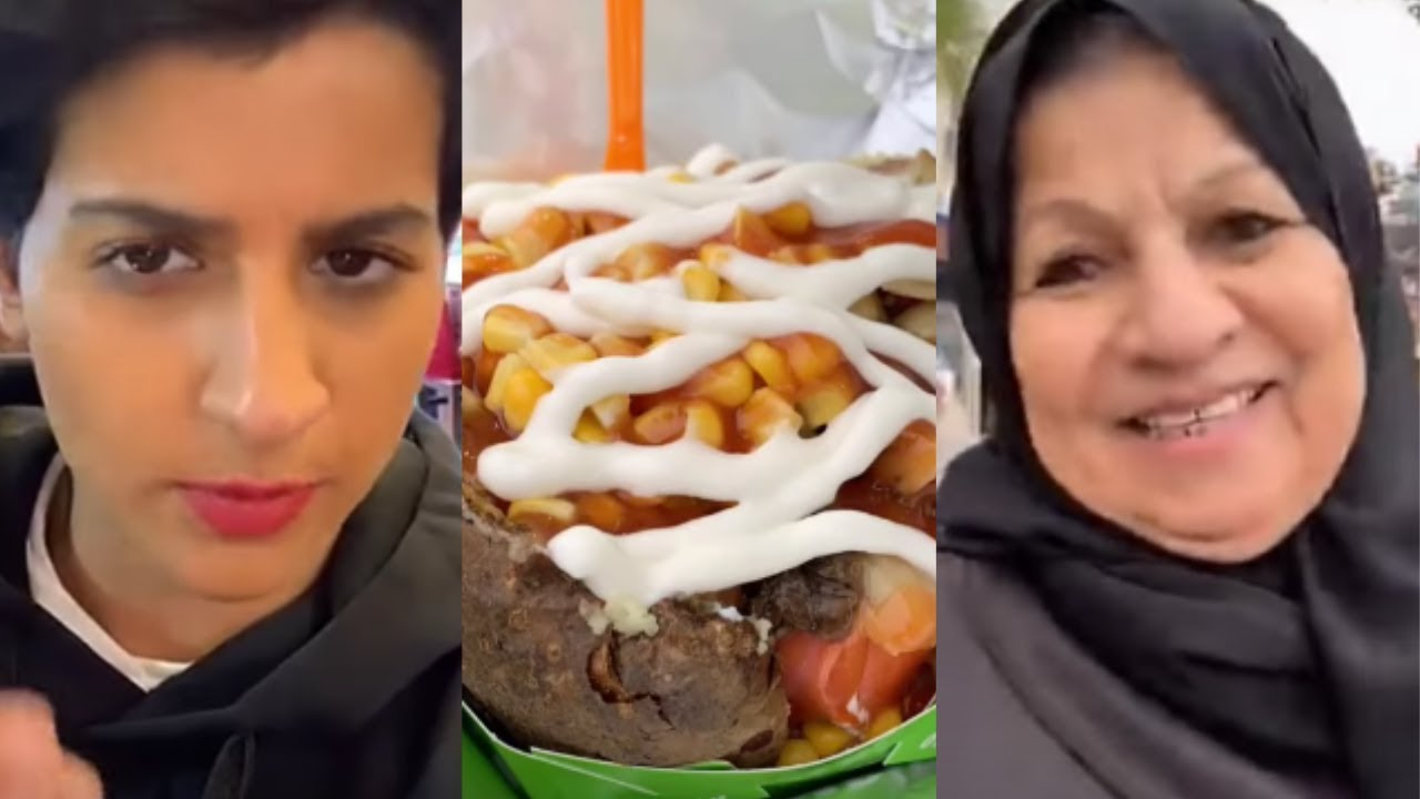 نورة العميري في اخر يوم في تركيا اسطنبول مع عائلتها Youtube