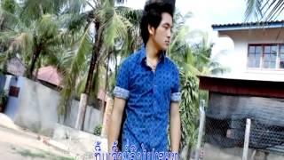 Qub Hluas Nraug Lawm Xwb | Tsom Xyooj | Official Video 2014