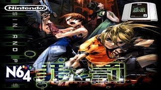 Sin And Punishment - The N64 Japanese Eye