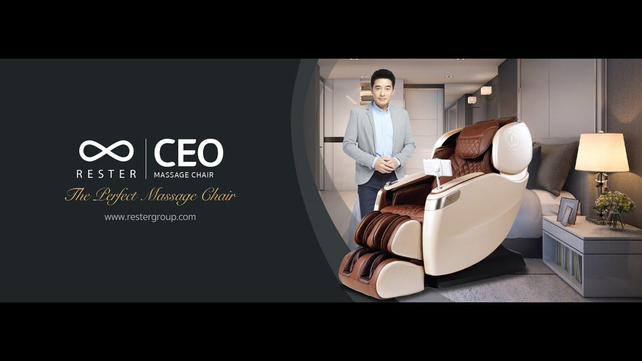 เก้าอี้นวดไฟฟ้า Rester CEO